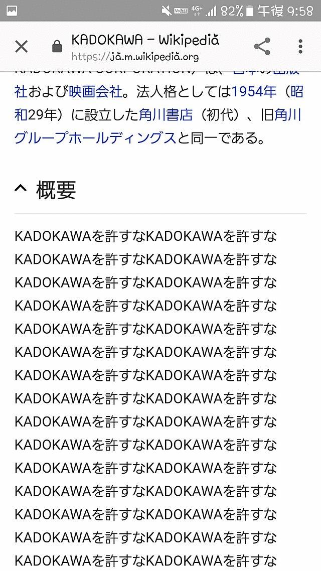 DKkkhYoUIAA_tFe-orig.jpg