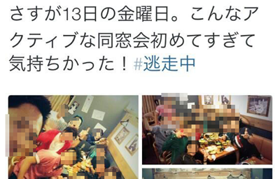 【バカッター】武蔵野大が無銭飲食をツイッターで自慢した学生を処分!