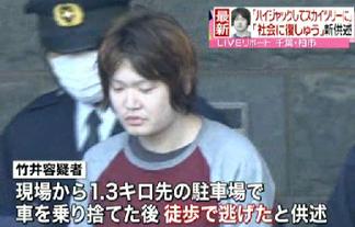 千葉・柏通り魔事件の竹井容疑者、取り調べで「ハイジャックして東京スカイツリーに突っ込んで社会に報復してやる」と供述