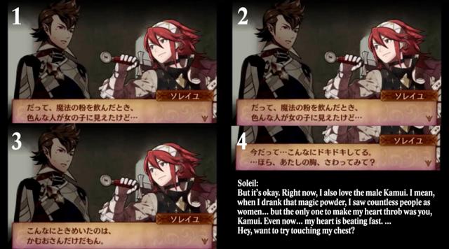 fire-emblem-fates (1)