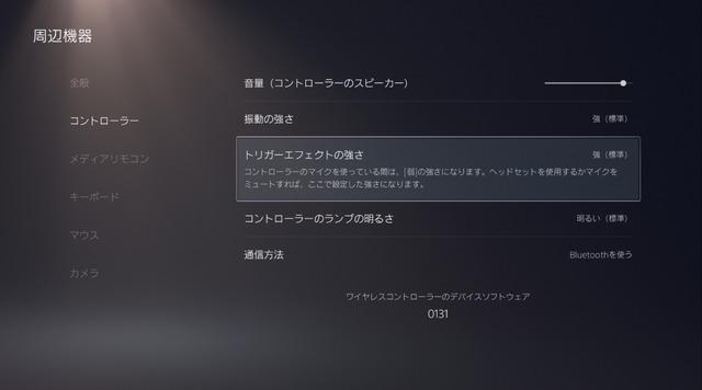 2020y11m12d_115925765