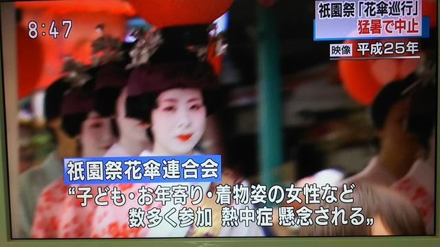 DioJGr2VAAUjQ46-orig