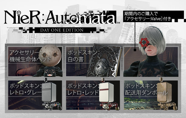 Nier-D1-steam-exclusive-616_jp.jpg