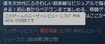 2016y02m17d_190449853
