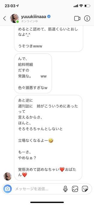 EGY-SJXUcAEW1Xf