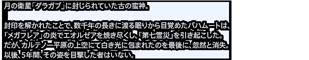 jptxt_0102