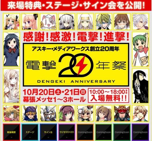 2012-05-25_22h01_17_588x