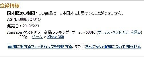 2013y02m19d_115553210