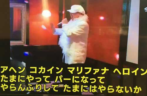 動画】田代まさしが逮捕前に披露した『アジアの純真』替え歌が