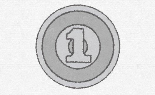 立憲民主党・泉健太政調会長「1円、5円は硬貨の役割は終えてきている。思い切って10円単位で考えてみては?」