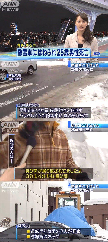日本人の死亡原因ランキング