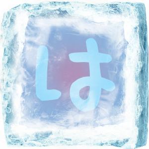 iceicon