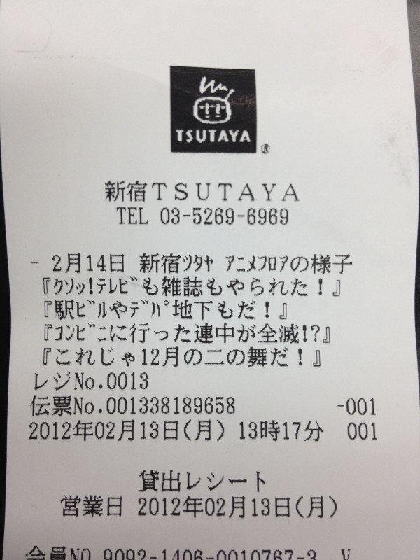 516025936