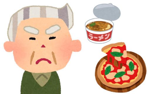 【大阪】コロナ感染した50代男性「カップ麺用意しないと施設脱走する」 → 職員ら7人がかりで説得するも無視して外出、ピザ店やコンビニに入店