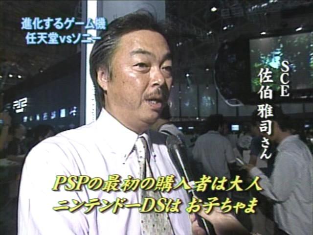 20041008-saeki