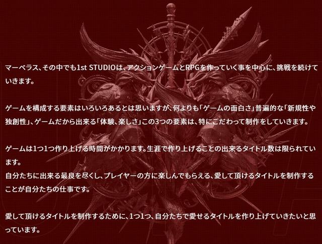 2020y12m07d_201155836
