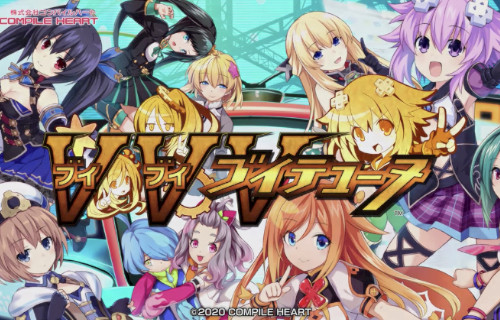 PS4『ブイブイブイテューヌ』、限定版が好評につき完売!VTuber効果で爆売れか!?