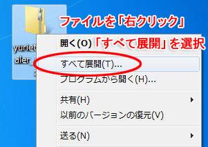 7_kaito1