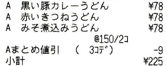 img_00010101