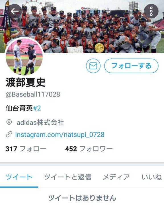 2017y08m20d_174810806.jpg