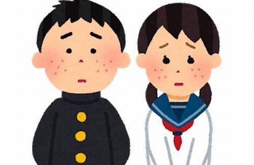 保健体育 教科書 自慰 アダルトビデオ