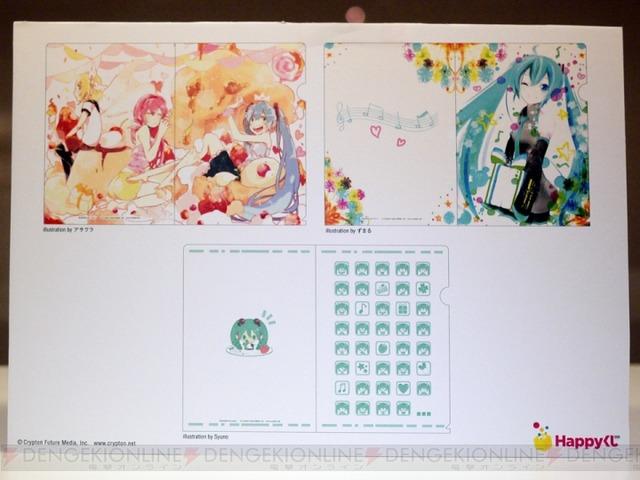 c20120525_mikukuji_18_cs1w1_720x