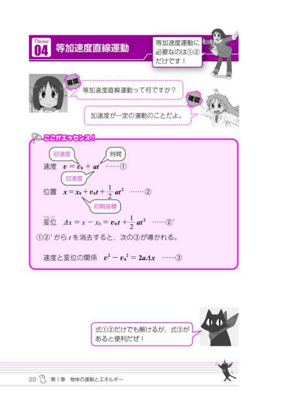 l_ah_nichijo2