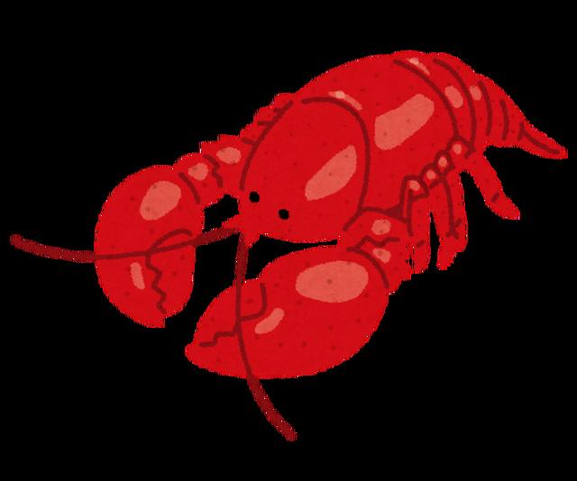 fish_lobster