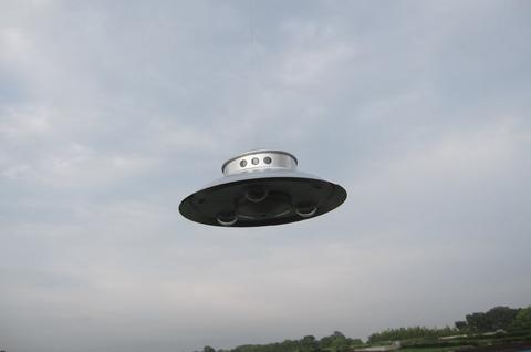 UFOを食べた妹