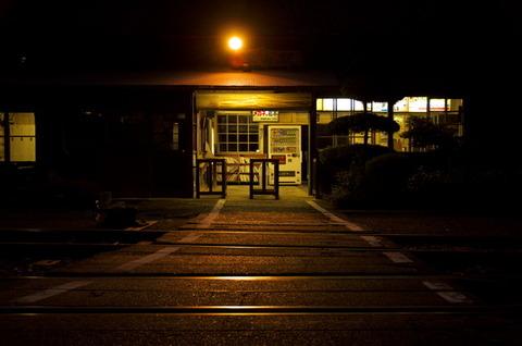 きさらぎ駅2