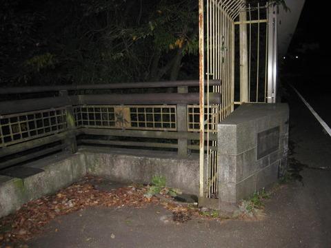 八木山橋2