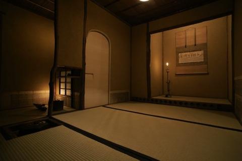 霊道の茶室