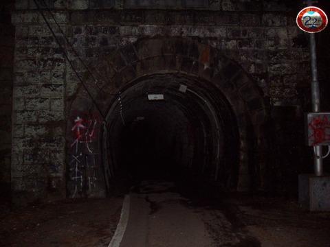 トンネルの恐怖