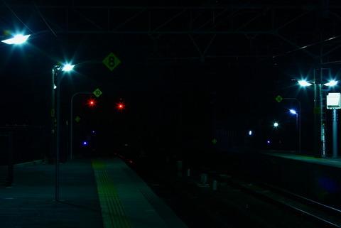 はいじま駅