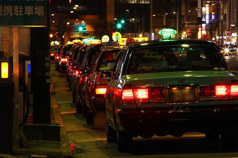 タクシーの夜