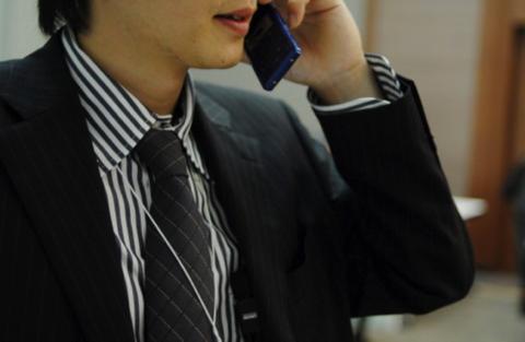 誰からの電話