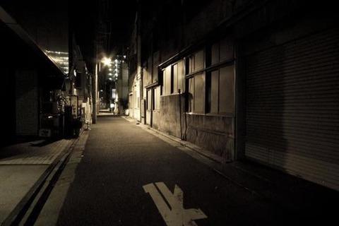 夜道は気を付けて