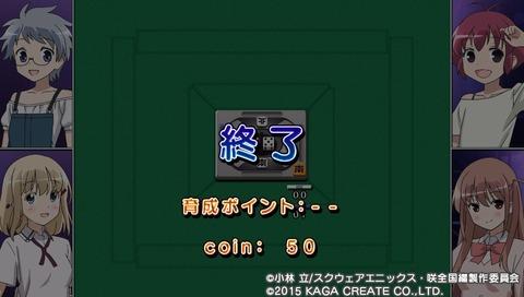 PCSG00646 (2)