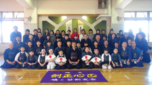 H30_keikohajime
