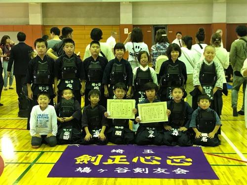 R1_senshu