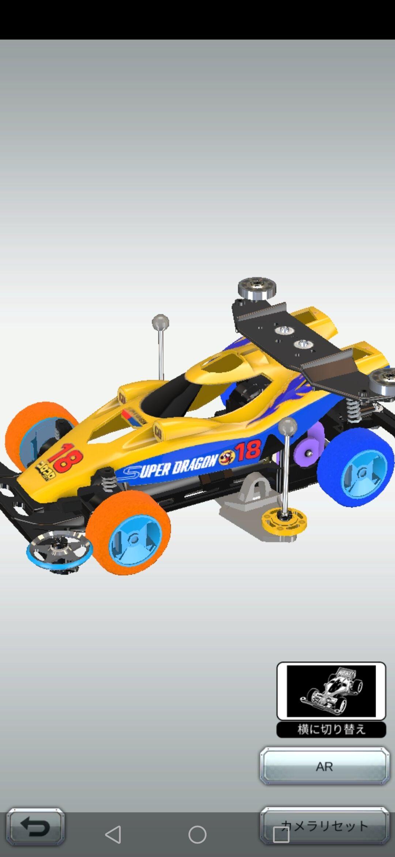 超速 2ch 四 駆 ミニ グランプリ