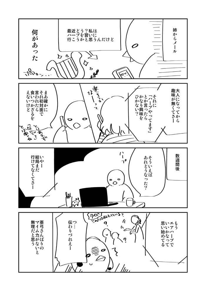 ブログ大0002