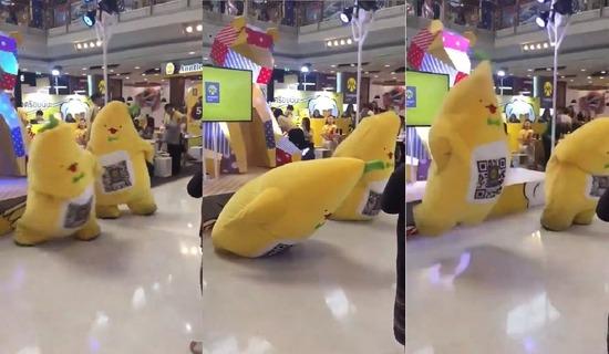banana1200-1-1200x699