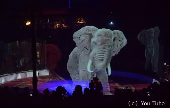 動物の代わりに3Dホログラムイメージを使って上演