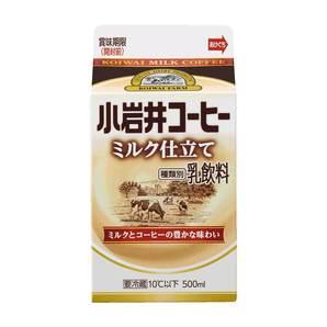 コーヒーミルク仕立て500-thumb-298x298-1251