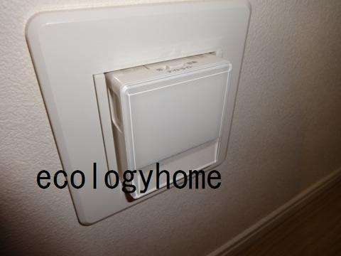 レグノコラージュ 049
