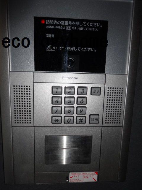 渋谷館 007