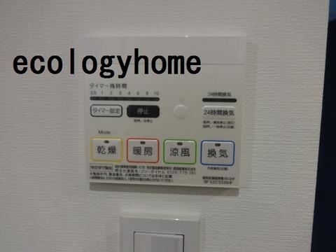 渋谷館 023
