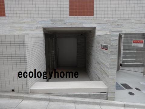 Casa Dolce 072