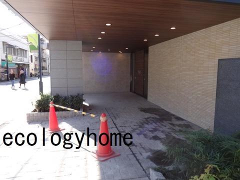 2014-11-16 013